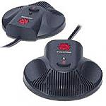 2200-07840-001 MIC KIT 2W EX