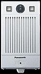 KX-NTV160 IP Video Door Phone