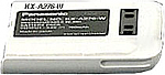 Battery For KX-T7885WH - White - DISCONTINUED