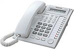 KX-T7730-R Panasonic 12 Btn Non-Backlit Display Telephone
